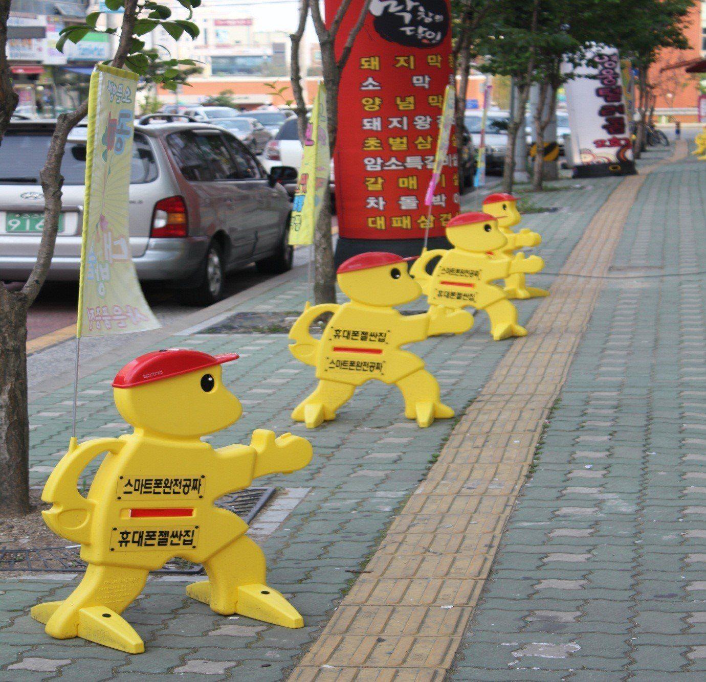 mobile phone shop plus internet korea