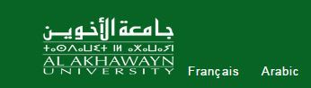 Lecturer/Assistant Professor Position in English Literature and Rhetoric: Al Akhawayn University in Ifrane, Ifrane, Morocco